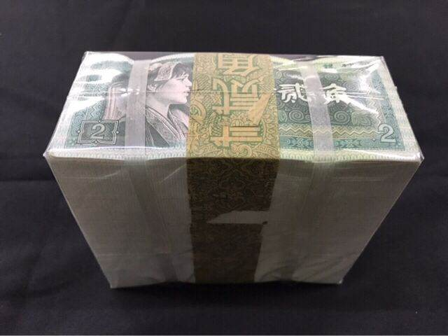 1980年2角人民币哪里回收?
