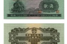 第二套人民币2角价格怪相