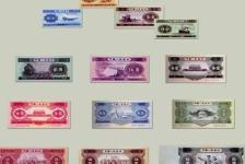 回收第二套人民币历史意义