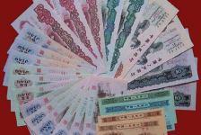 回收第三套人民币