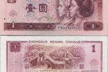 """收购1990年1元的大好""""钱""""途"""