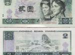 80年2元人民币价格高涨是否有玄机