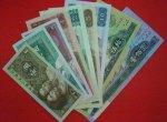 第四套人民币的市场行情