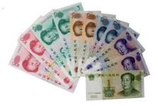 第五套人民币没必要投资