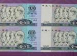 收购80版100元四连体钞