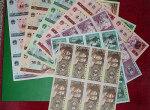 广州哪里回收纸币