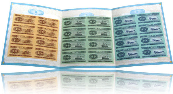 分币八连体钞的收藏价值