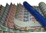 第四套人民币整版连体钞行情不错