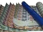 收藏第四套人民币整版连体钞的回报高