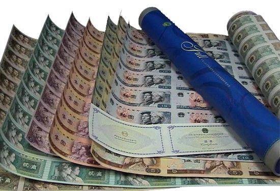 解析第四套人民幣整版連體鈔