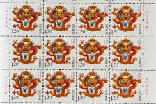 第一轮生肖邮票价格差异大