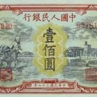 壹佰圆—耕地与工厂