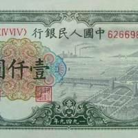 壹仟圆--钱塘江大桥