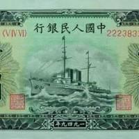壹万圆--军舰