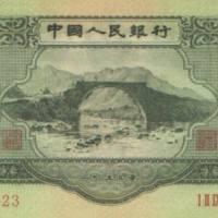 53年版--叁圆--井冈山