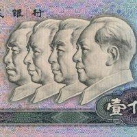 1980年100元 四位领袖浮雕头像