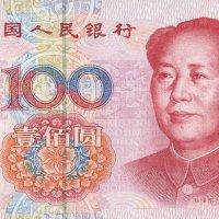 99年版--壹佰圆 毛泽东头像