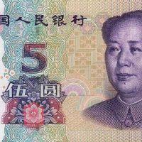 99年版--伍圆 毛泽东头像