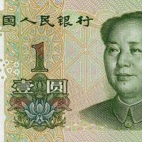 99年版--壹圆 毛泽东头像