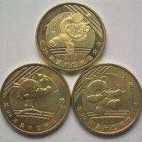北京奥运会(第2组)流通纪念币