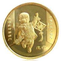2008年贺岁鼠年流通纪念币