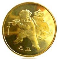 2009年贺岁牛年流通纪念币