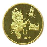 2010年贺岁虎年流通纪念币