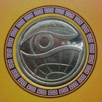 环境保护系列1组流通纪念币