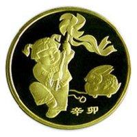 2011年贺岁兔年流通纪念币