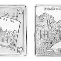 苏州园林纪念银币(环秀山庄)