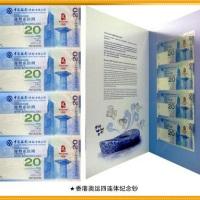 香港奥运纪念钞四连体