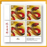 加拿大金蛇邮票