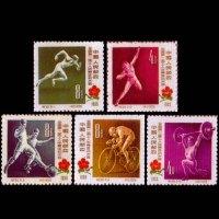 纪39 全国第一届工人体育运动大会