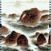 《龙虎山》特种邮票