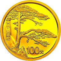 黄山金银币