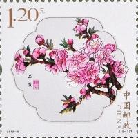 《桃花》特种邮票