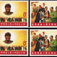 文6毛主席是世界革命人民心中的红太阳