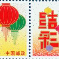 《张灯结彩》个性专用邮票