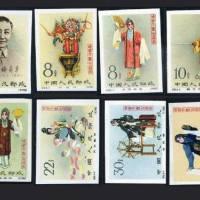 梅兰芳舞台艺术纪念邮票