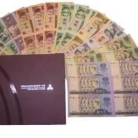 第四套人民币四方联连体钞收藏价值是几许?