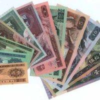 第四套人民币收藏投资不可盲目