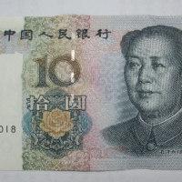 99版10元原版水印人民币—非窄水印莫属