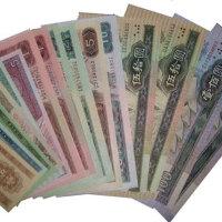 第四套人民币收藏理性与冲动并存