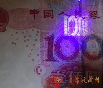 100元钞票