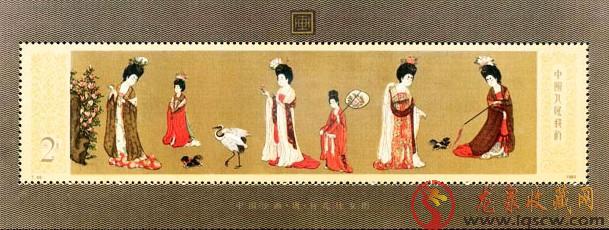 簪花仕女图(小型张)邮票