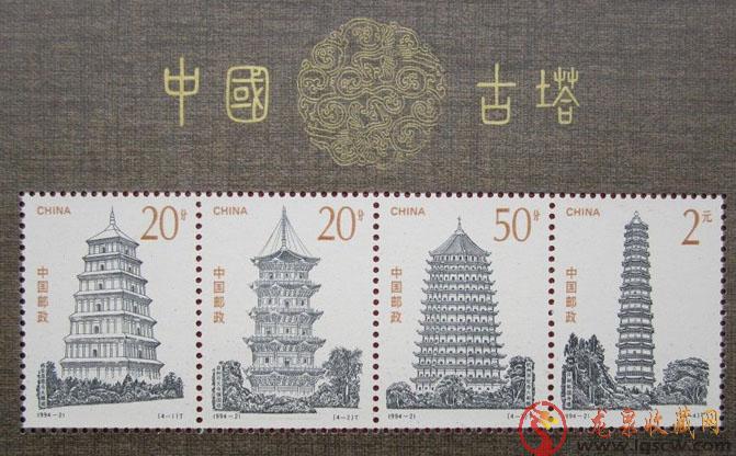 中国古塔小型张