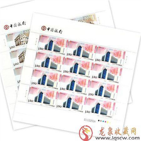 中行百年纪念邮票整版