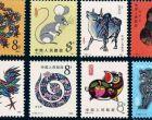 【第三轮生肖邮票价格】2018年11月