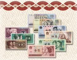 纸币收藏,钱币收藏价格表,第四套人民币,第三套人民币