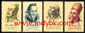 收购纪33 中国古代科学家(第一组)